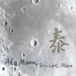 Aka Moon - Invisible Moon CD (album) cover