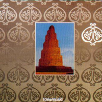 Azahar - Azahar CD (album) cover