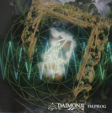 Daimonji - IMProg CD (album) cover