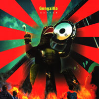 Gongzilla - Suffer CD (album) cover