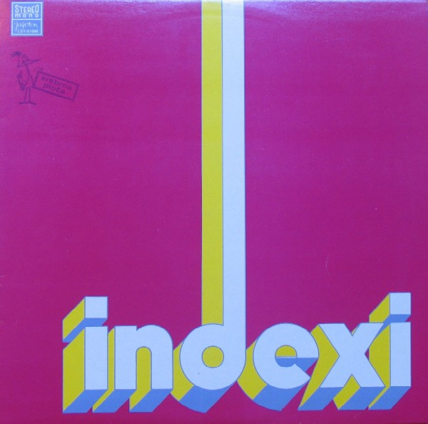 Indexi Indexi (Jugoton) album cover