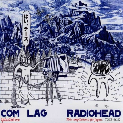 Radiohead - Com Lag: 2plus2isfive CD (album) cover