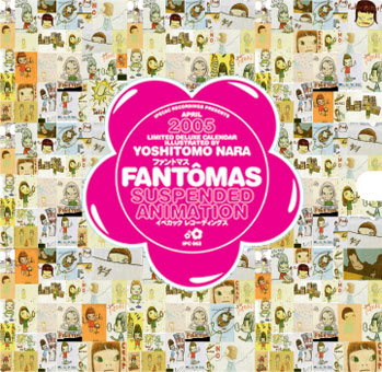Fantomas Suspended Animation album cover