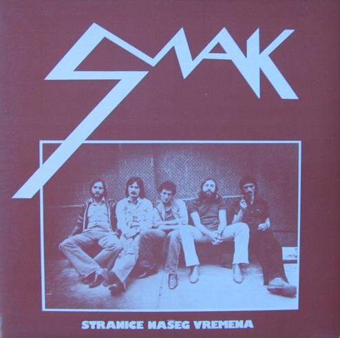 Stranice Naseg Vremena by SMAK album cover