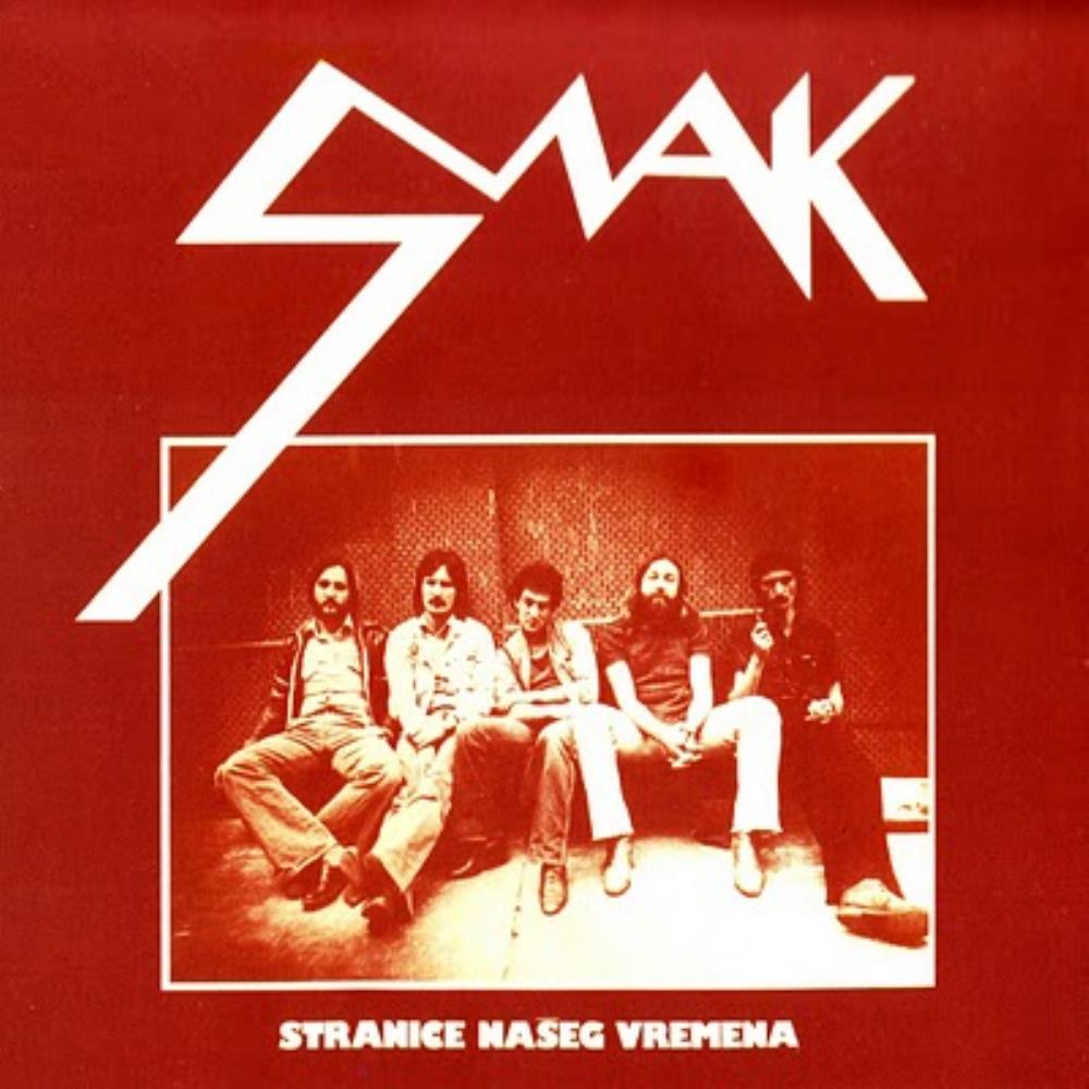 Stranice Naseg Vremena [Aka: Dab In The Middle] by SMAK album cover