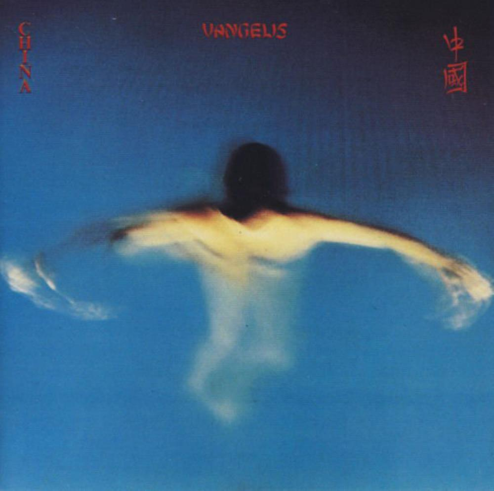 Vangelis - China CD (album) cover