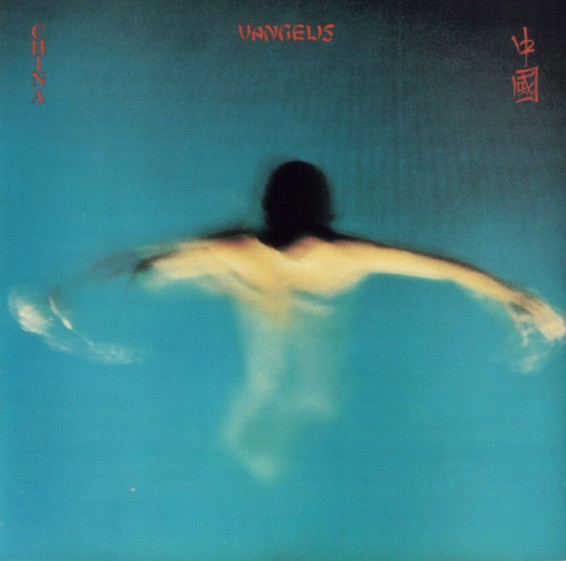 Vangelis China album cover