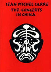 Jean-Michel Jarre The China Concerts album cover