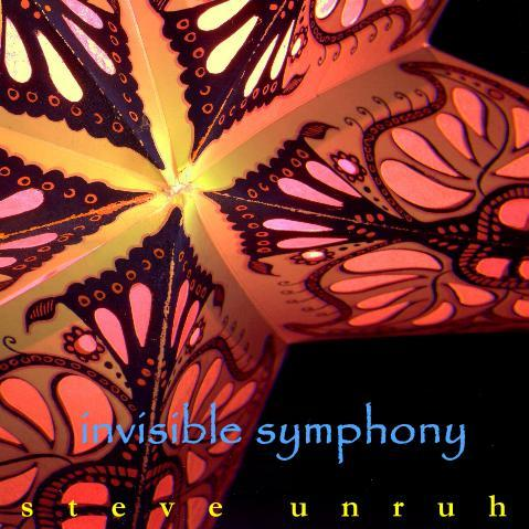 Steve Unruh - Invisible Symphony CD (album) cover