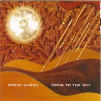 Steve Unruh Song To The Sky  album cover
