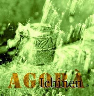 Ichinen by AGORA album cover