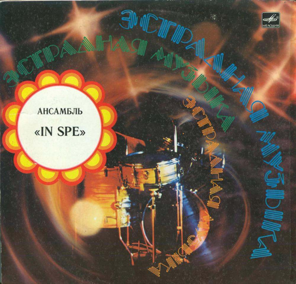 In Spe - In Spe CD (album) cover