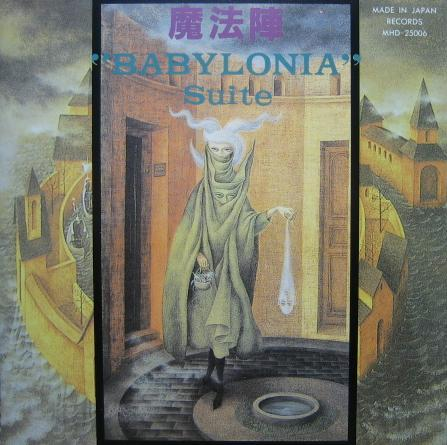 Babylonia Suite by MAHOUJIN album cover