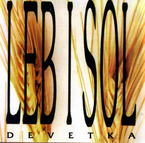 Leb I Sol Devetka album cover