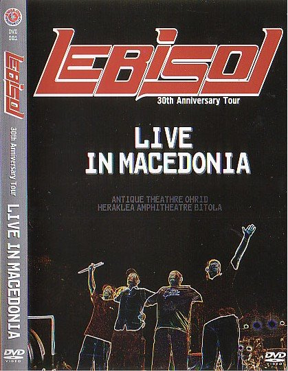 Leb I Sol Live in Macedonia album cover