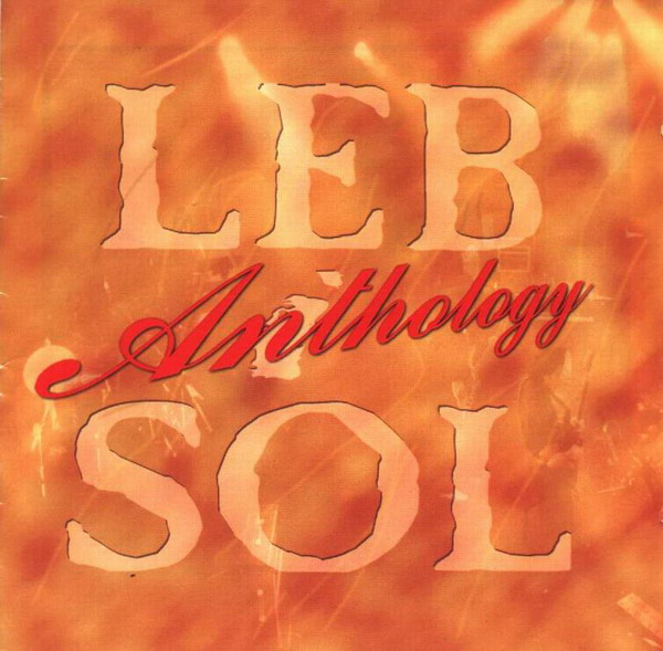 Leb I Sol Anthology album cover