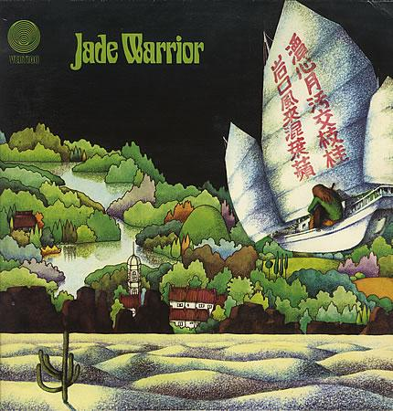 Jade Warrior - Jade Warrior  CD (album) cover