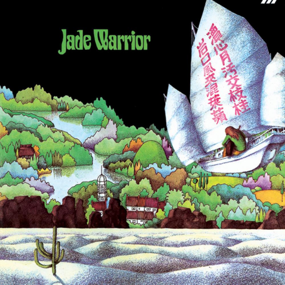 Jade Warrior by JADE WARRIOR album cover