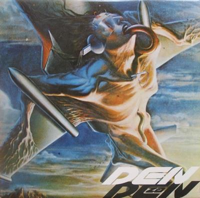 Den Za Den by DEN ZA DEN album cover
