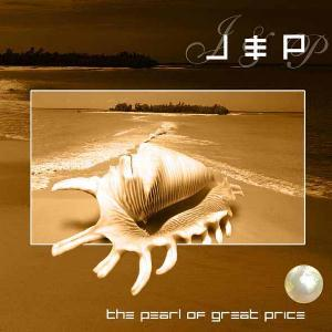 Jeremy & Progressor: The Pearl Of Great Price by JEREMY album cover