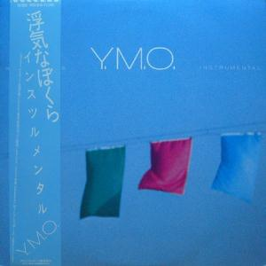 Yellow Magic Orchestra Naughty Boys Instrumental album cover