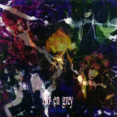 Missa by DIR EN GREY album cover