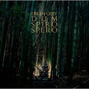 Dum Spiro Spero by DIR EN GREY album cover