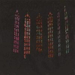 Kayo Dot Stained Glass album cover