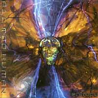 All Too Human - Entropy CD (album) cover