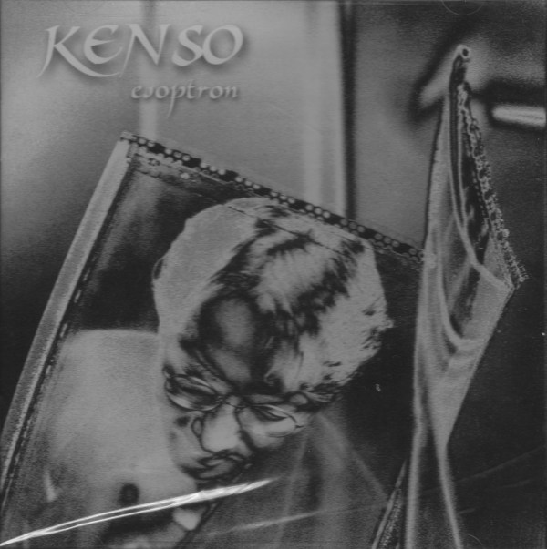 Esoptron  by KENSO album cover