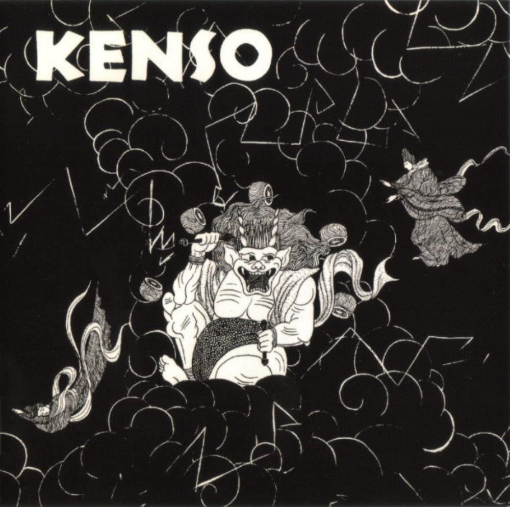 Kenso by KENSO album cover