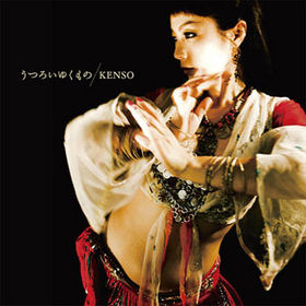 Kenso - Utsuroi Yuku Mono CD (album) cover