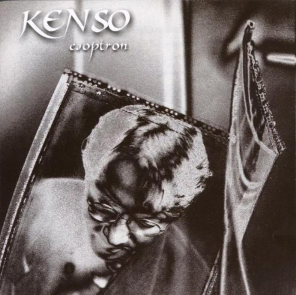 Kenso - Esoptron CD (album) cover