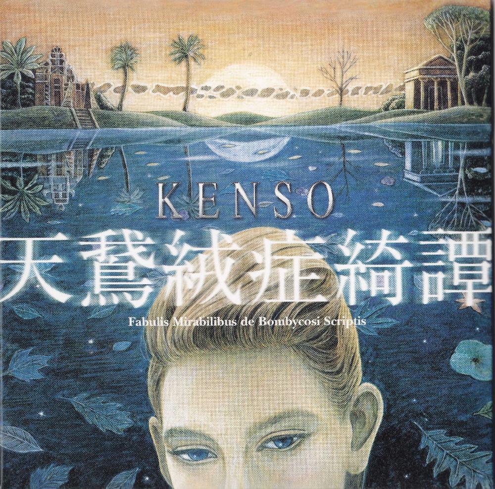 Fabulis Mirabilibus De Bombycosi Scriptis by KENSO album cover