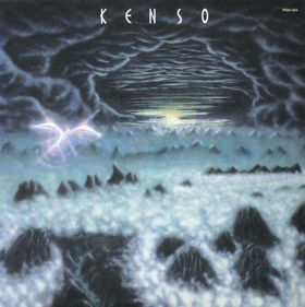 Kenso Self Portrait album cover