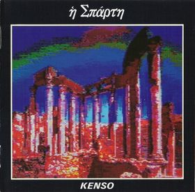 Kenso Sparta   album cover