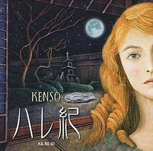 Kenso - Ha-re-ki CD (album) cover