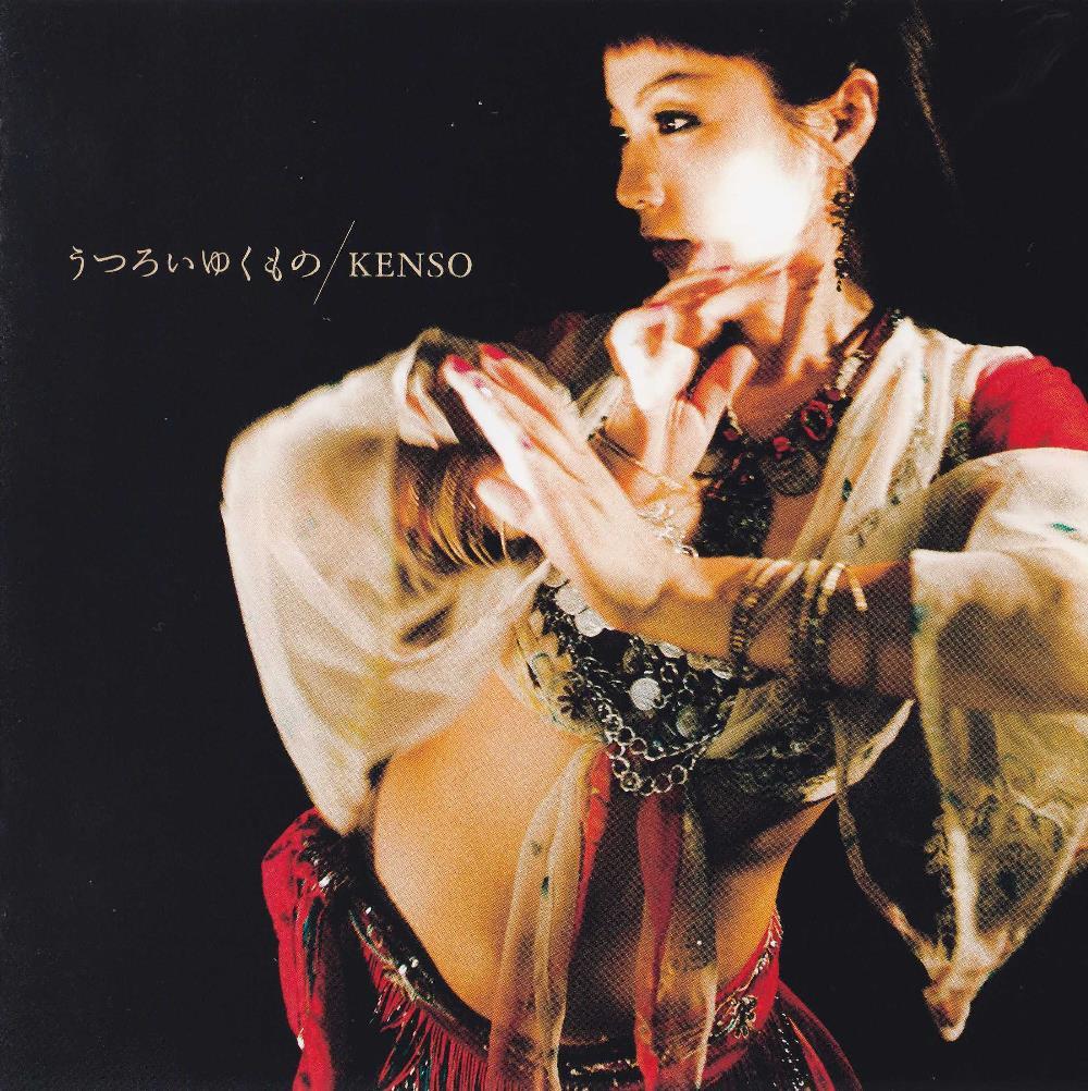 Utsuroi Yuku Mono by KENSO album cover
