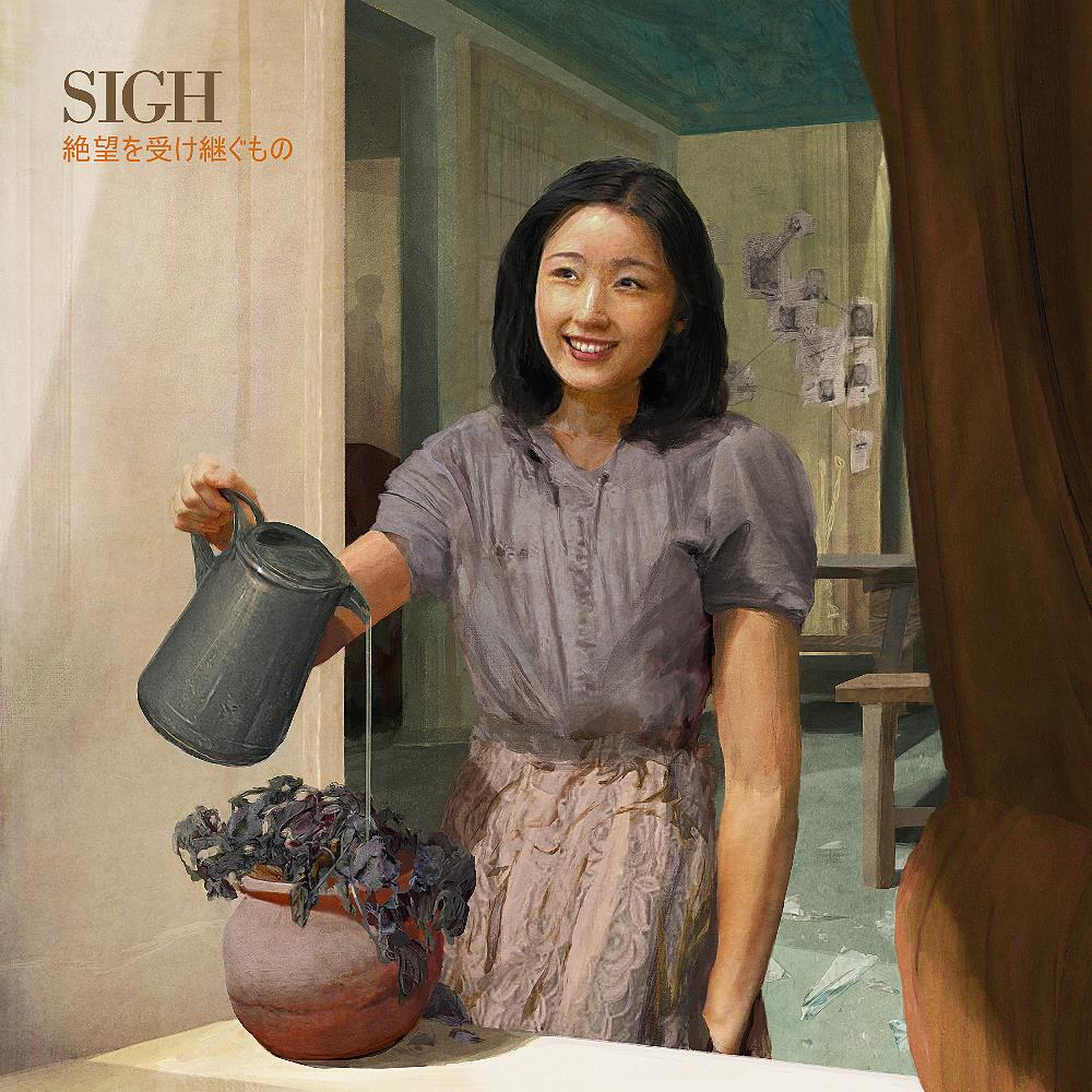 Heir To Despair by SIGH album cover