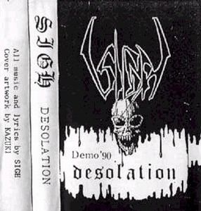 Sigh - Desolation CD (album) cover
