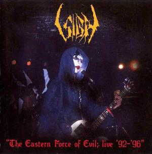 Sigh The Eastern Force of Evil: Live 92' - 96'  album cover