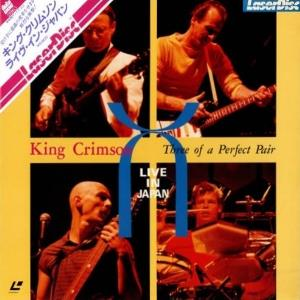 King Crimson Three Of A Perfect Pair - Live In Japan album cover