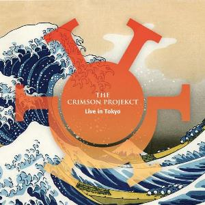 Live In Japan (The Crimson Projekct) by KING CRIMSON album cover
