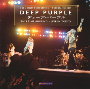 Deep Purple - This Time Around: Live in Tokyo '75 CD (album) cover