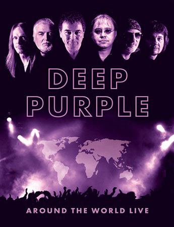 Deep Purple Around The World Live Boxset album cover