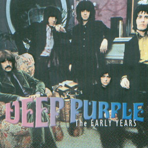 Deep Purple The Early Years album cover