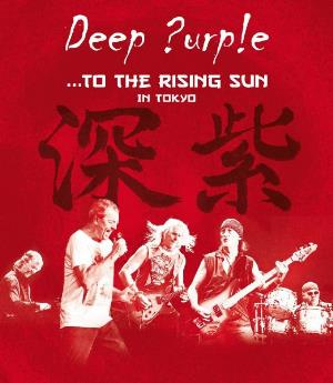 Deep Purple ...To the Rising Sun (In Tokyo) album cover