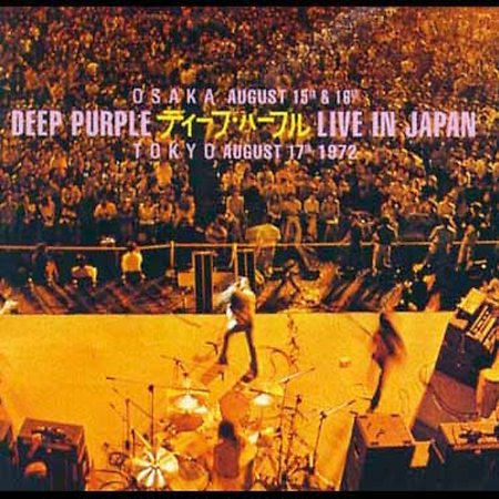 Live In Japan by DEEP PURPLE album cover