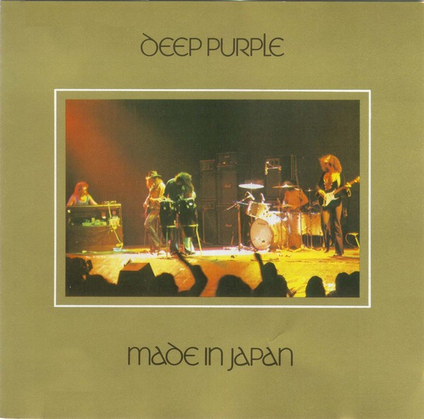 Deep Purple - Made In Japan CD (album) cover
