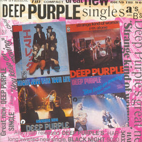 Deep Purple - The Deep Purple Singles A's and B's CD (album) cover